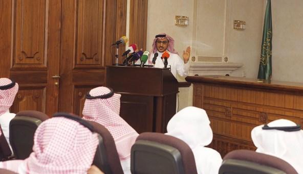 اطلاق أول مركز وطني رياضي في السعودية