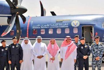 ولي العهد يدشن أحدث طائرة انضمت لطيران الأمن