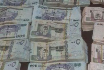 """جمرك الملك فهد يُحبط محاولة تهريب قرابة """"مليون ريال"""" إلى خارج المملكة"""