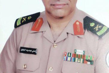 كلمة مساعد قائد حرس الحدود بالمنطقة الشرقية باليوم الوطني