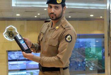 الأمن العام يبدأ العمل بجهاز التحقق من صحة تصاريح الحج ميدانياً