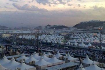 حالة الطقس في مكة والمدينة والمشاعر المقدسة وجدة