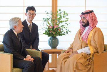 امبراطور #اليابان يستقبل #ولي_ولي_العهد