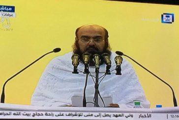 """السديس خطيب يوم عرفة بحضور """"آل الشيخ"""""""