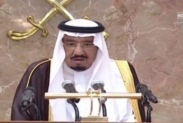 خادم الحرمين : #المملكة تؤكد على لم شمل المسلمين