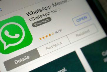 WhatsApp…واتس اب توفر إمكانية التراسل الصوتي من خلال المساعد سيري