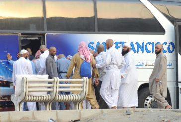 ضيوف الرحمن يغادرون مكة بعد أدائهم طواف الوداع