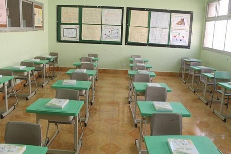 غداً .. إنطلاق العام الدراسي الجديد .. بعد أطول إجازة للطلاب ومعلميهم