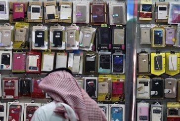 وزارة العمل تنفي التراجع عن قرار توطين صيانة الجوالات