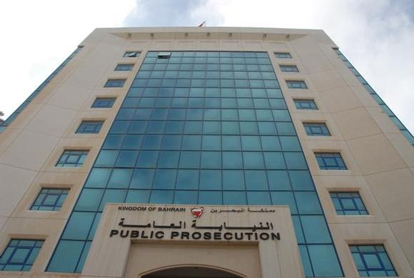 البحرين تحاكم 17 شخصا بتهمة تأسيس جماعة إرهابية