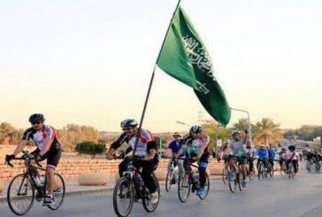 الرياض.. ماراثون للدراجات بمناسبة اليوم الوطني