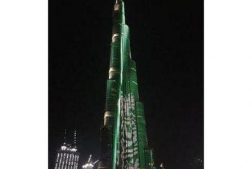 برج خليفة يتزين بعلم المملكة
