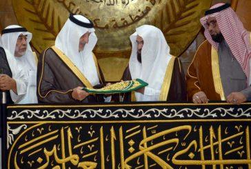 أمير مكة خلال مراسم تسليم كسوة الكعبة: المملكة لن تألوا جهداً في تقديم الخدمة لضيوف الرحمن