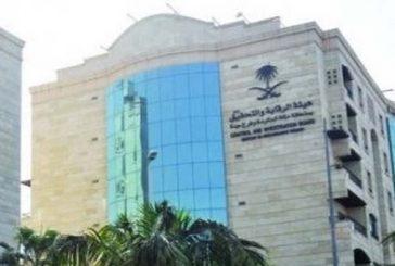 «الرقابة» تطالب 6 جهات حكومية بحماية «التوطين»