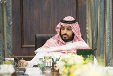مجلس الشؤون الاقتصادية والتنمية يعقد اجتماعاً اليوم