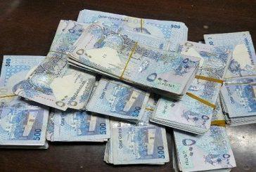 جمرك سلوى يتصدى لتهريب نصف مليون ريال قطري