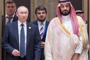 ولي ولي العهد يجتمع مع الرئيس الروسي بوتين