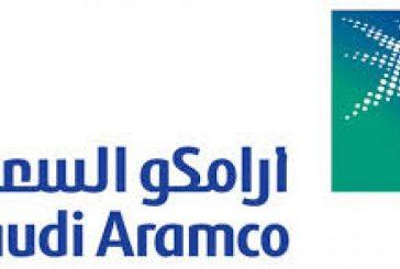 رئيس أرامكو السعودية : سيستمر النفط خلال السنوات المقبلة في تلبية الطلب على الطاقة وستبقى المكانة المحورية له قوية