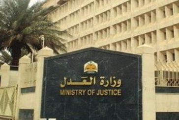 وزير العدل يوجه محاكم التنفيذ بمراعاة ظروف المرابطين