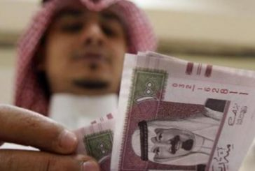 خفض مزايا موظفي الحكومة يوفر 79 مليار ريال