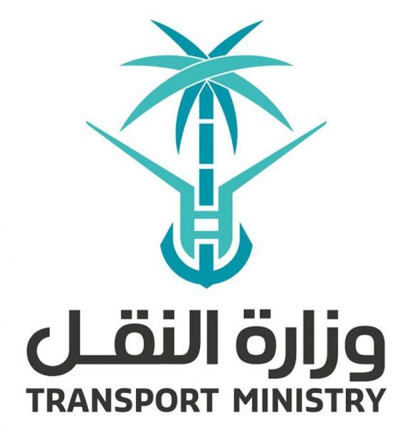 النقل : لن يتم فرض رسوم على الطرق الحالية