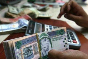 63 مليار ريال زيادة في حجم قروض المصارف للأفراد في عامين