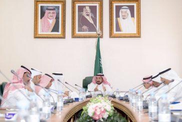 وكيل إمارة الباحة يبحث أهمية استثمار المطلات والأشفية بإنشاء المطاعم والمنتجعات
