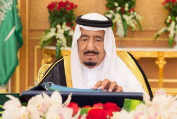 مجلس الوزراء: خادم الحرمين يوجه بأهمية تنسيق الجهود لتقديم أفضل الخدمات لضيوف الرحمن