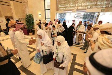500 حاج فلسطيني من ضيوف الملك يصلون مكة