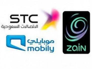 هيئة الاتصالات: إيقاف باقة الانترنت اللا محدود خاص بعملاء الباقات المسبقة الدفع