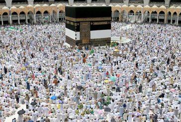 أكثر من مليون ونصف من ضيوف الرحمن يؤدون صلاة الجمعة في المسجد الحرام