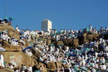 الدفاع المدني يحذر من مخاطر صعود الحجاج إلى جبل الرحمة يوم عرفة