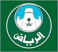 """""""أمانة الرياض"""" تسمح لـ250 مطبخاً بذبح الأضاحي.. وتطلق تطبيقاً لتوضيح أسعار الأغنام وأماكن بيعها"""