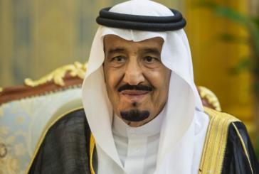 خادم الحرمين يرأس الاجتماع الخامس لمجلس أمناء مكتبة الملك فهد الوطنية
