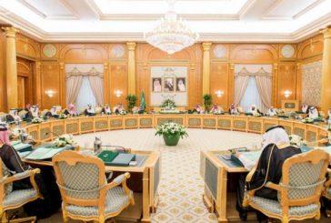 توصيات حكومية تستثني مؤسسات وأشخاصًا من قرارات مجلس الوزراء