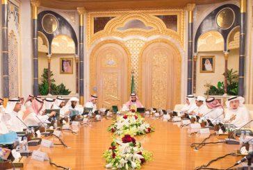 ولي ولي العهد يرأس اجتماع مجلس الشؤون الاقتصادية والتنمية
