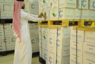 مركز الملك سلمان للإغاثة توزيع 30 ألف سلة غذائية للأسر في محافظة الحديدة باليمن