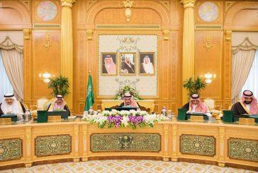مجلس الوزراء يقر عدداً من الترتيبات المتعلقة بالأمن والسلامة في مشاريع الدولة