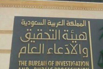 محاكمة 3 حوثيين حرضوا ضد المملكة والتحالف
