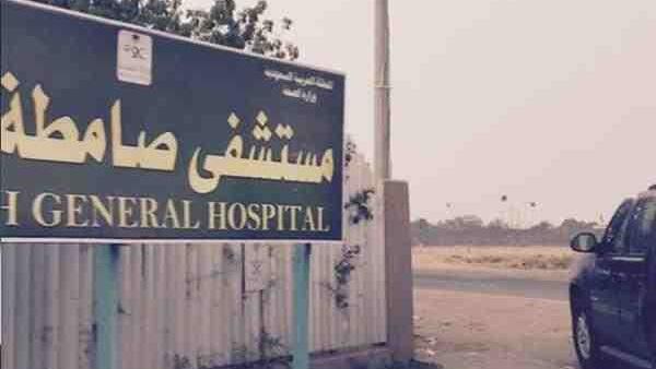 7 فرق إسعافية تباشر حريقًا في مستشفى صامطة العام