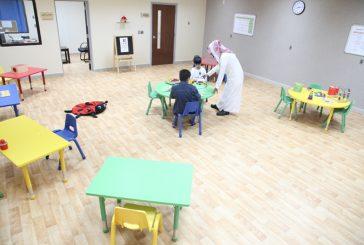افتتاح برنامج التربية الفكرية في مدارس الهيئة الملكية بالجبيل