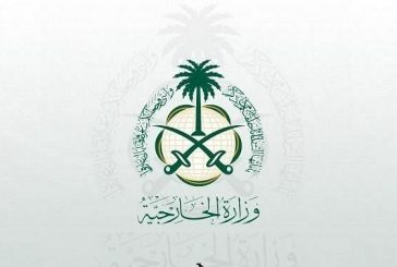 المملكة تدين وتستنكر الهجوم الإرهابي في نقطة تفتيش بشمال سيناء