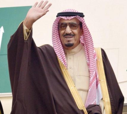 خادم الحرمين يصل البحرين ليرأس وفد المملكة في الدورة 37 للمجلس الأعلى لمجلس التعاون الخليجي