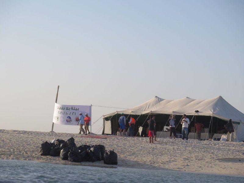 إزالة 450 كيلو من النفايات بمشاركة أكثر من ٤٠ موظف وغواص متطوعاً