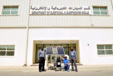 معهد الجبيل يخطو نحو الطاقة المتجدده