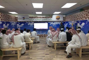 معرض يوم البيئة العربي بالجبيل يجذب طلاب المدارس