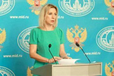 روسيا: العدوان الأمريكي في سوريا يعني تغيرات مزلزلة
