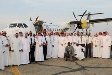 انطلاق أول رحلات مطار حائل المحوري للمناطق الشمالية