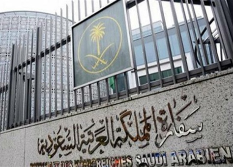 السفارة بسيول: نتواصل مع الجهات المعنية للتأكد من دخول الفتاتين إلى البلاد
