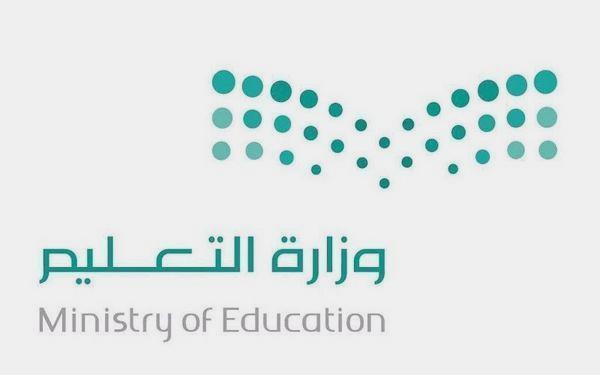إنشاء جامعة الملك سلمان للعلوم التقنية والتطبيقية